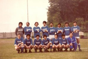 Rivoli, Squadra di calcio Vigilanza.